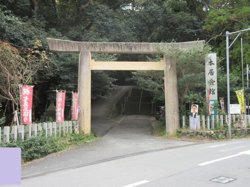 2020.11.13 (143) 本居宣長ノ宮 - おおとりい 2000-1500