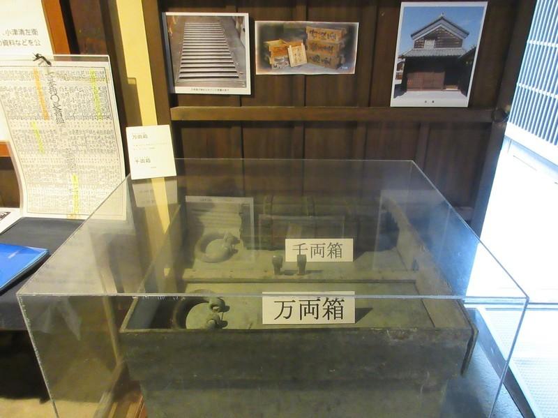 2020.11.13 (159) 旧小津清左衛門家 - 万両ばこ 1590-1190