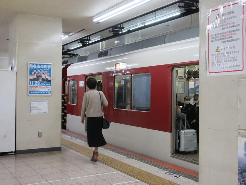 2020.11.19 (11) 名古屋 - 五十鈴川いき急行 2000-1500