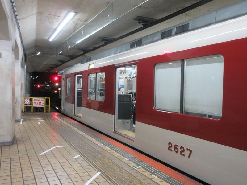 2020.11.19 (14) 名古屋 - 五十鈴川いき急行(2627) 2000-1500