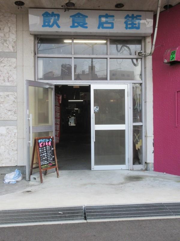 2020.11.19 (86) 大門商店街 - 飲食店街(いりぐち) 1200-1600