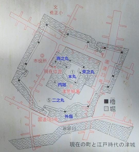 2020.11.19 (102-1) 「津城あと」 - 地図 540-590