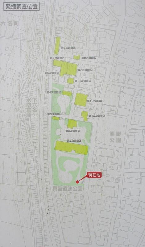 2020.12.12 (40) 真宮遺跡 - 発掘調査位置 1175-2000