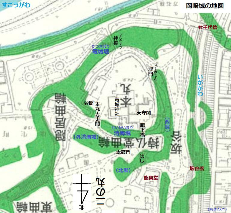 2020.11.29 岡崎城の地図(あきひこ) 770-710