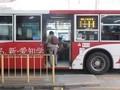 2020.12.24 (24) 東岡崎 - JR岡崎駅いきバス 1600-1200