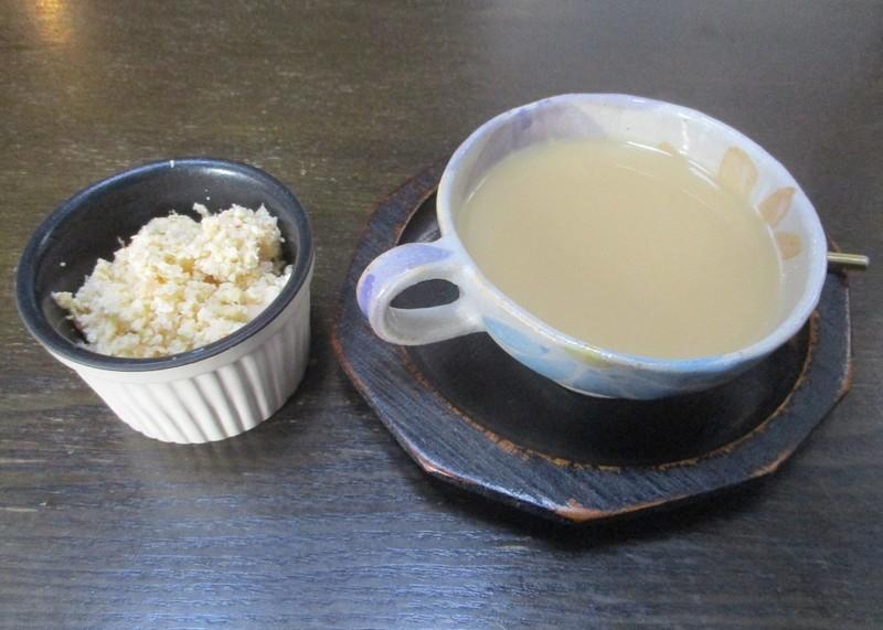2021.1.8 (15) 春亭 - 紅茶とシャーベット 1120-800