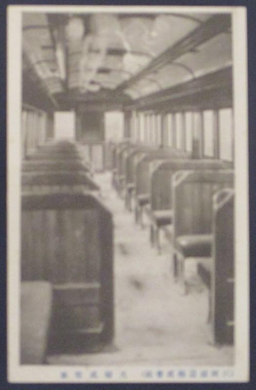 2021.1.14 (42) 三河鉄道夫婦式電車 610-930