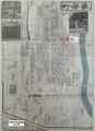 2021.2.2 (29) 挙母町 - 下町の地図(1927年) 1300-1800