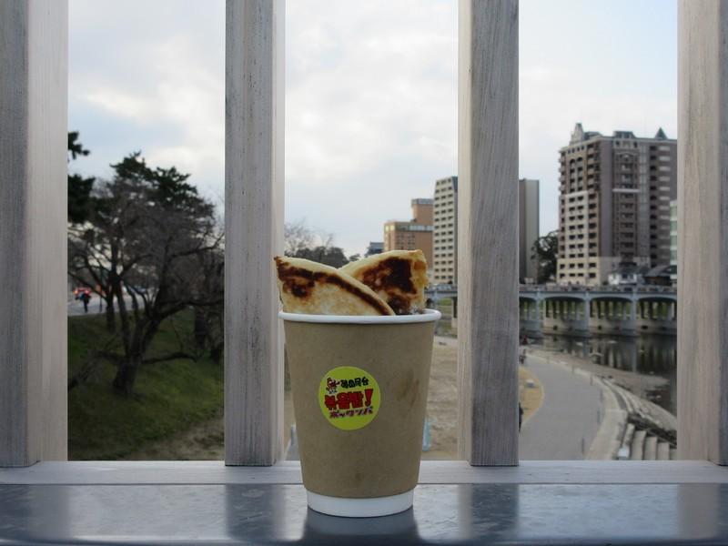 2021.2.13 (8) 桜城橋 - ポックンパ(ホットク) 1400-1050