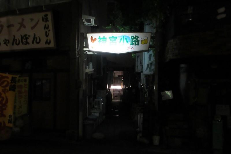 2021.2.15 (14) 神宮小路(みなみから) 1200-800
