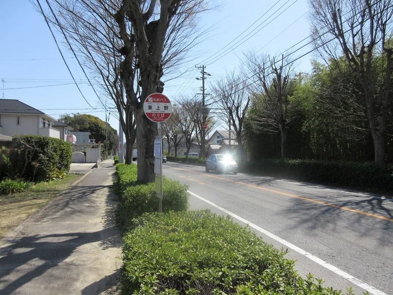 2021.3.23 (41) 上郷 - 東上野バス停 1600-1200