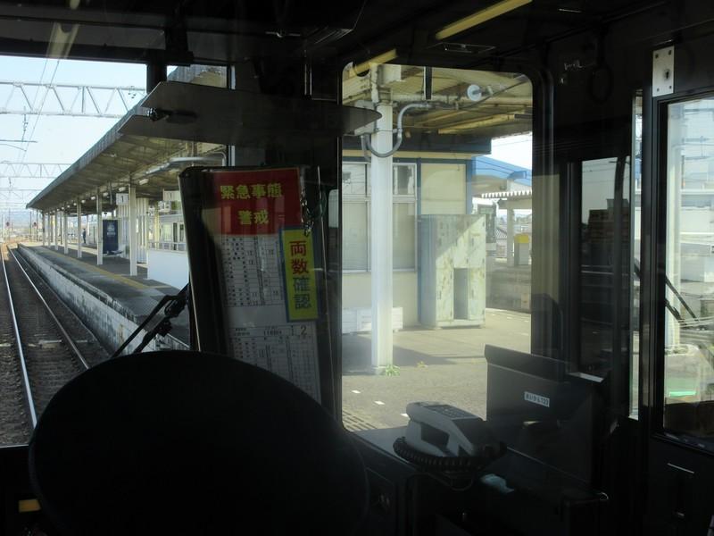 2021.3.23 (68) 岡崎いきふつう - 北野桝塚 1600-1200