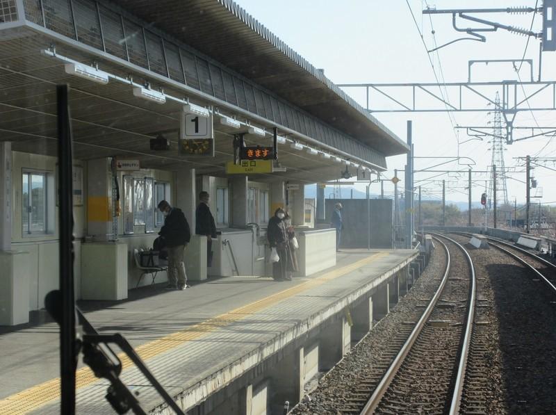 2021.3.23 (77) 岡崎いきふつう - 中岡崎 1580-1180