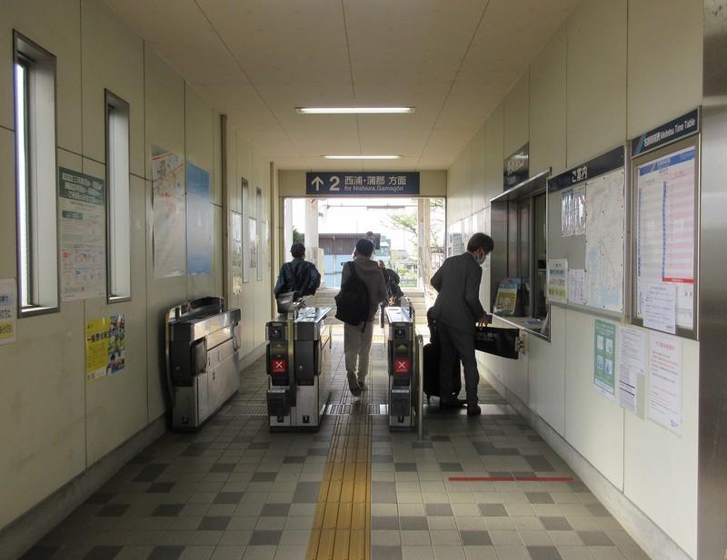 2021.4.8 (17) 吉良吉田 - のりかえかいさつ 1530-1180