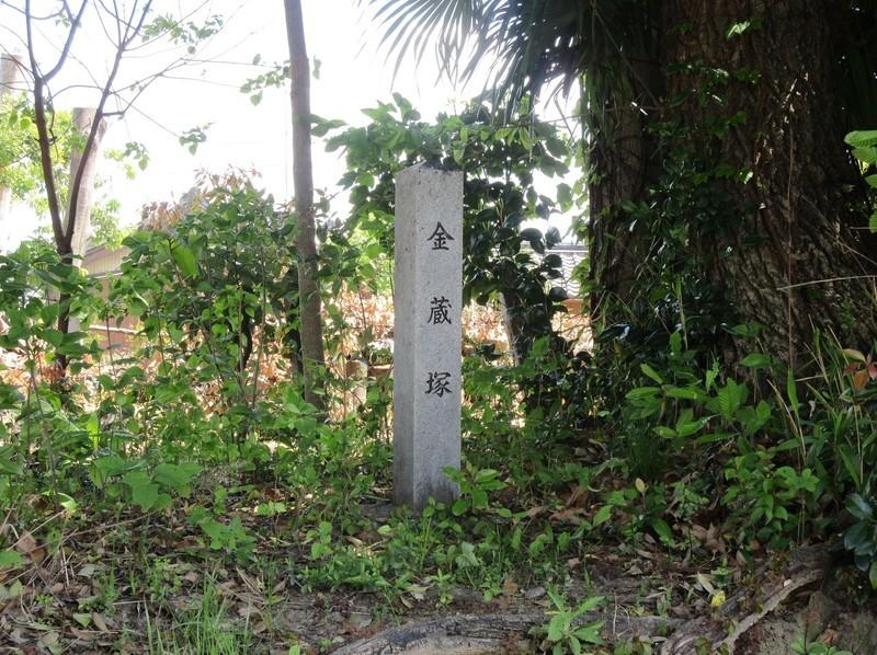 2021.4.12 (9) ふるい - 金蔵塚 1780-1330
