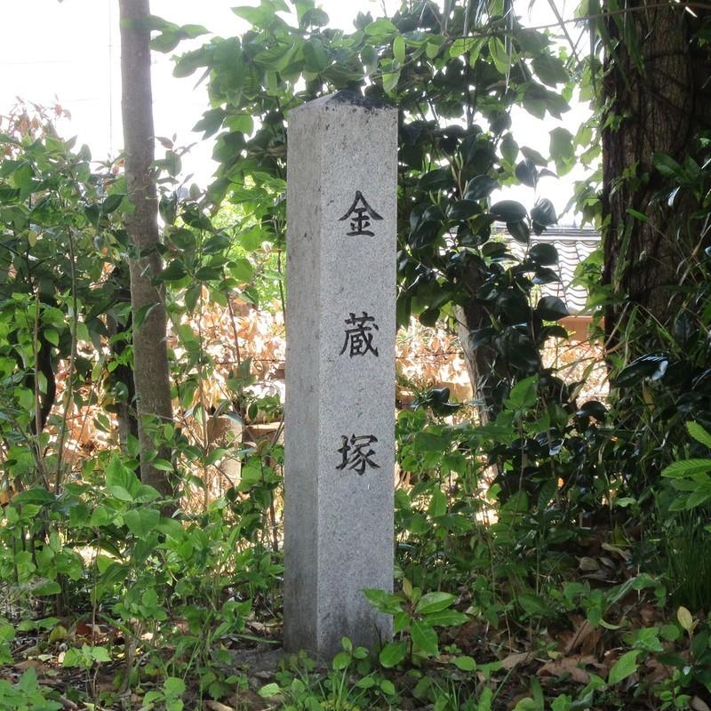 2021.4.12 (9-1) ふるい - 金蔵塚 1280-1280