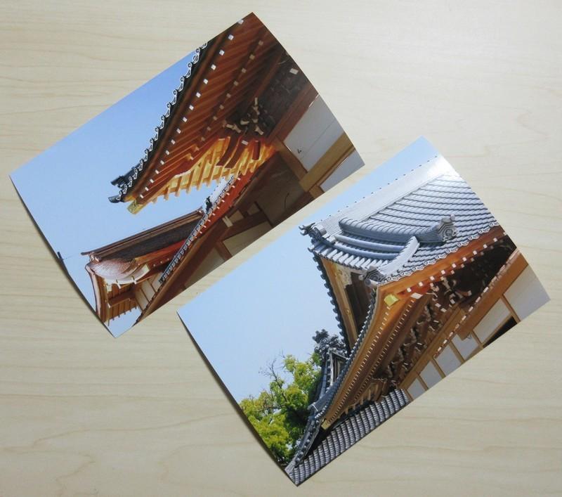 南明治八幡社(稲垣カメラさんさつえい) 1630-1440