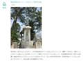 あきひこゆめてつどう - 明治用水をつくったおとこ岡本兵松 770-565