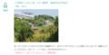 2021-05-01 三河湾のうみとあっかい電車 755-385