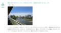 あきひこゆめてつどう - 菅生川のすばらしいけしきをみてきた 755-410