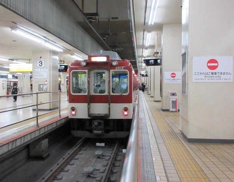 2021.6.3 (45) 名古屋いき急行 - 名古屋 1930-1500