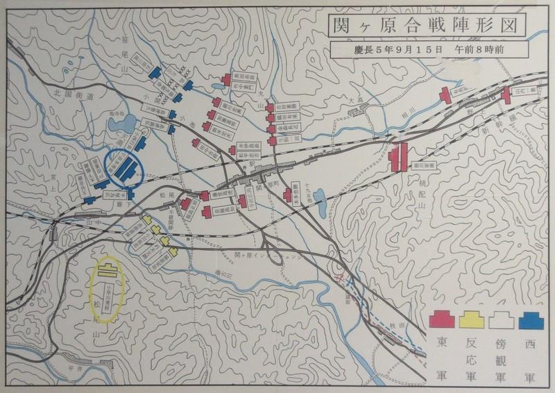 2021.6.10 (70) 笹尾山交流館 - 関ケ原合戦陣形図(あさ) 1980-1400