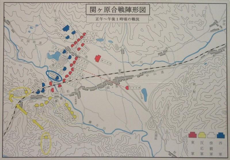 2021.6.10 (71) 笹尾山交流館 - 関ケ原合戦陣形図(ひる) 2070-1440
