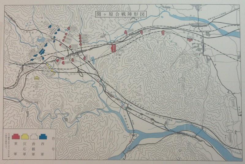 2021.6.10 (72) 笹尾山交流館 - 関ケ原合戦陣形図(広域) 1880-1260