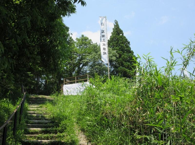 2021.6.10 (78) 関ケ原古戦場 - 石田三成陣地 1980-1480
