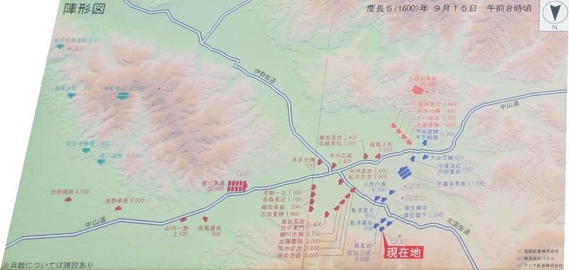 2021.6.10 (83-3) 笹尾山 - 関ケ原古戦場史跡位置図 1640-780