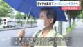 2021.6.16 東海テレビ - トヨタ自動車かぶぬし総会 (1) 1364-768