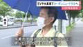 2021.6.16 東海テレビ - トヨタ自動車かぶぬし総会 (2) 1364-768