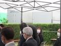 2021.6.19 岡本兵松翁生誕200年記念式典 (18) 1600-1200