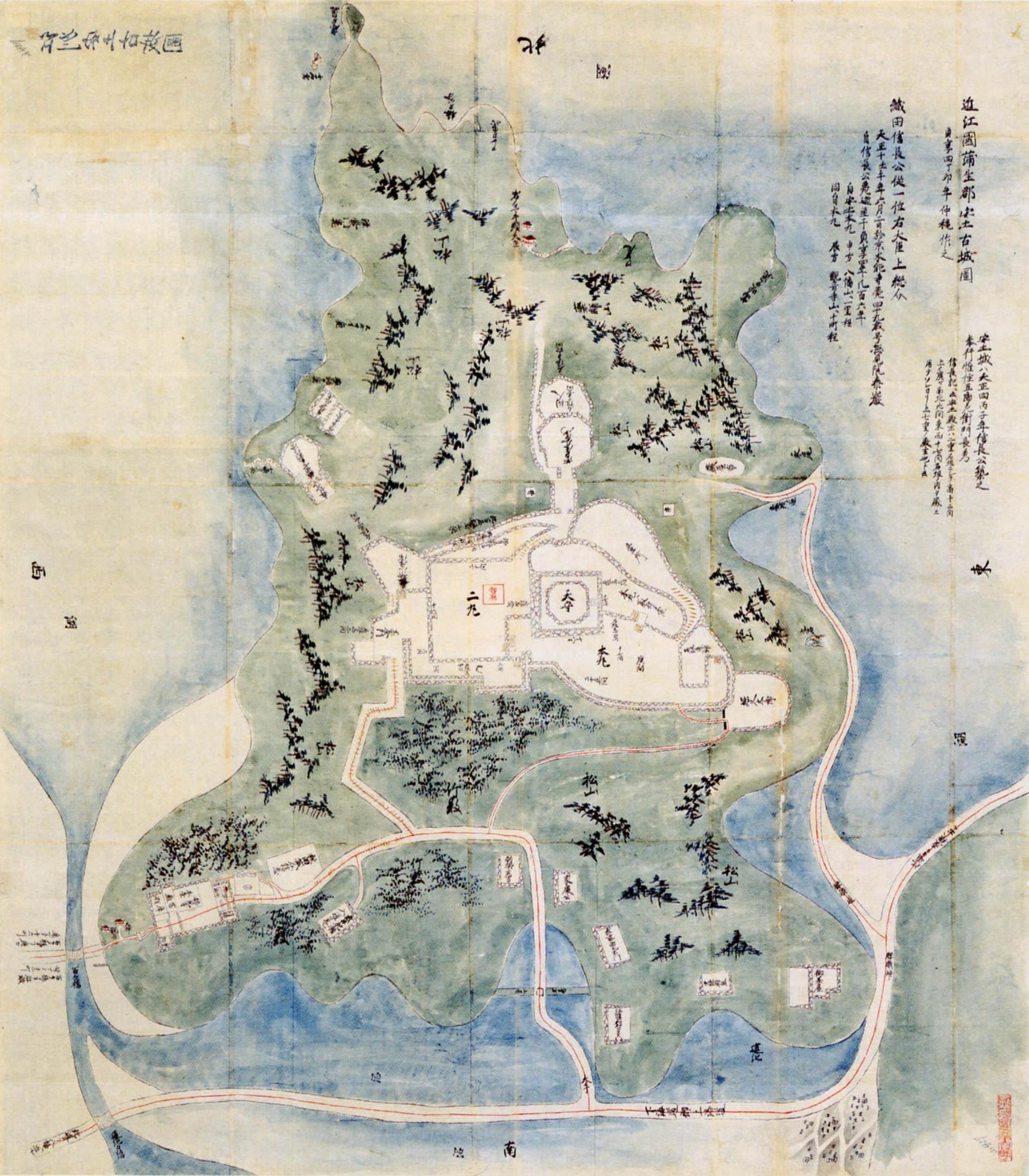 江州安土古城図(ヰキペディア) 1897-2167
