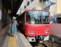 2021.7.20 (17) 東岡崎 - 豊明いきふつう 1920-1500