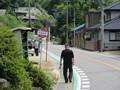 2021.7.27 (53) 大沼いきバス - 下米河内バス停 1600-1200