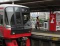 2021.9.14 (11) 矢作橋 - 犬山いきふつう 1590-1200