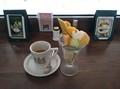 2021.9.30 (28あ) カノン珈琲 - コーヒーとパフェ 1600-1190