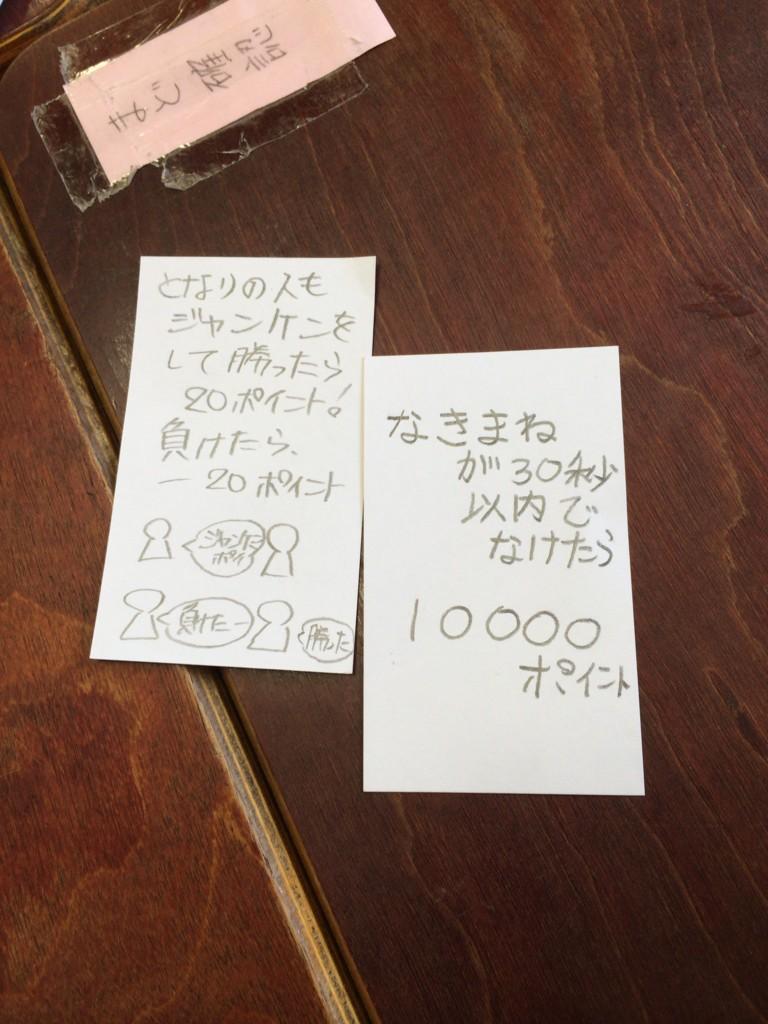 f:id:iwasen:20140502140536j:plain