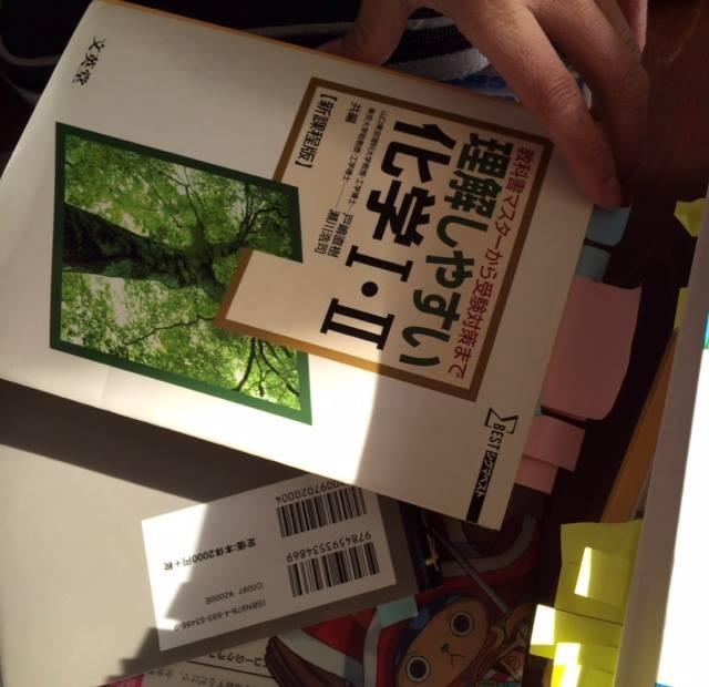 f:id:iwasen:20151117195027j:plain