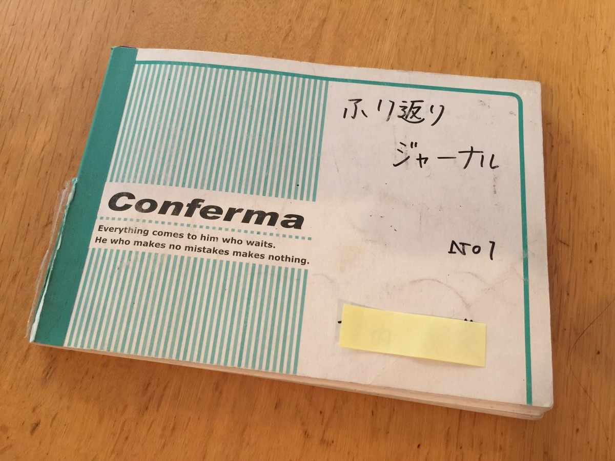 f:id:iwasen:20170614124523j:plain
