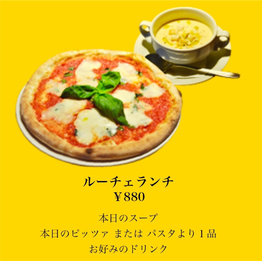 f:id:iwashi0508:20170903153556j:image