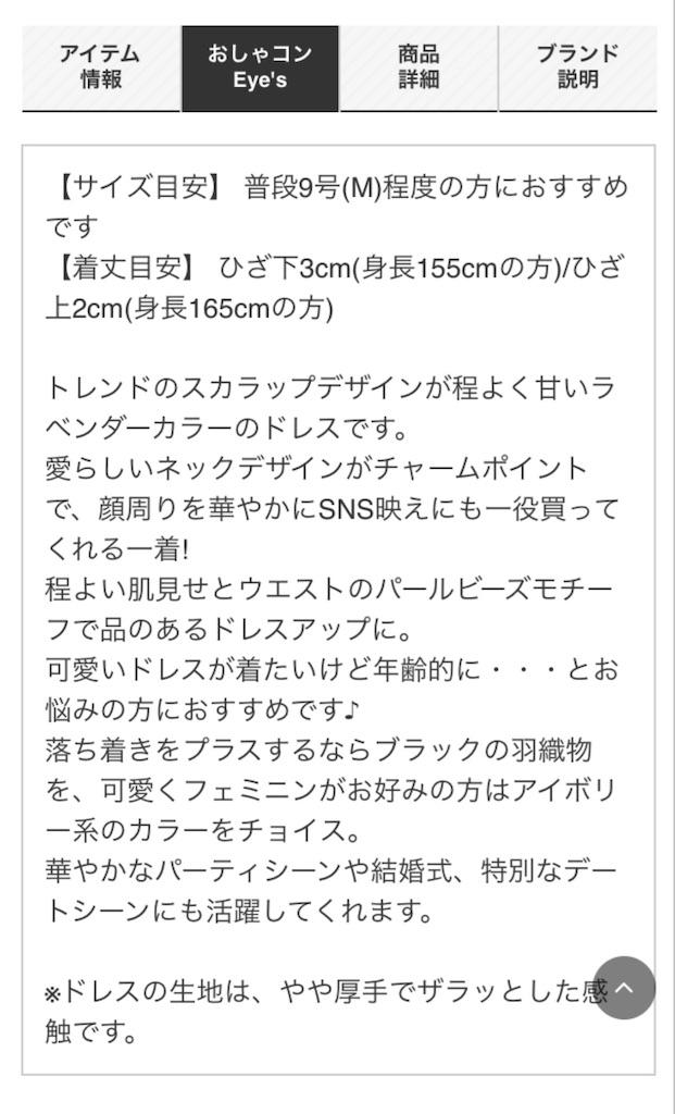 f:id:iwashi27:20190428014407j:image