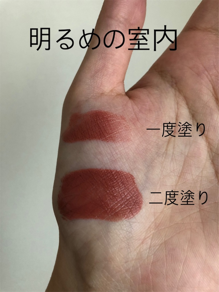 f:id:iwashi27:20191022160340j:image