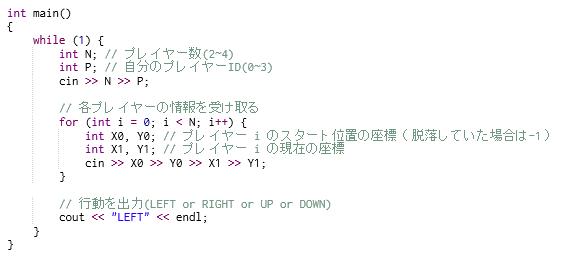 f:id:iwashi31:20151215213400p:plain