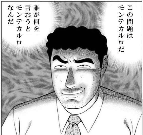 f:id:iwashi31:20170715104640p:plain