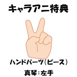 f:id:iwashio:20170516104637j:plain