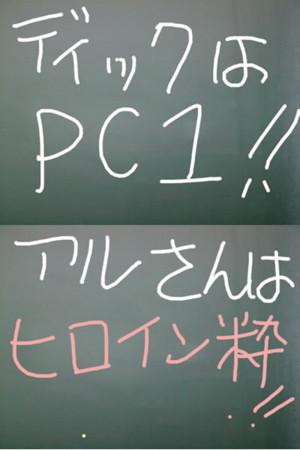 20100719215019