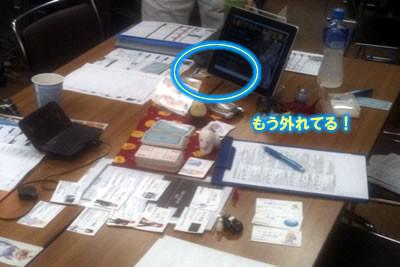 f:id:iwasiman:20100822115031j:image