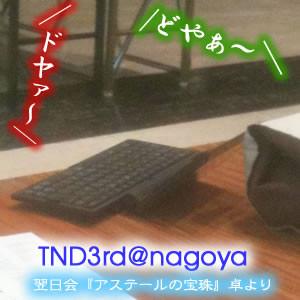 f:id:iwasiman:20110904203256j:image